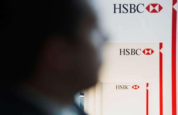 HSBC está pronto para vender unidade brasileira por US$ 4 bi